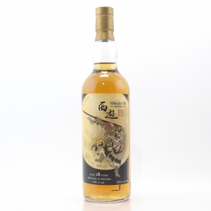 Speyside Single Malt 1995 Whisky Agency 18 Year Old / Vive La Vie