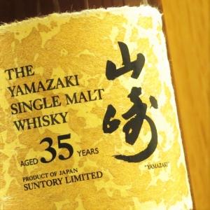 Yamazaki 35 Year Old