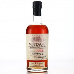 Karuizawa 1993 Single Cask 16 Year Old #7724 / Distillery Exclusive