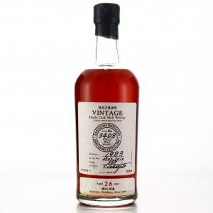 Karuizawa 1983 Single Cask 26 Year Old #3408 / Distillery Exclusive