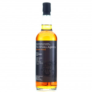 Caperdonich 1972 Whisky Agency 39 Year Old Private Stock