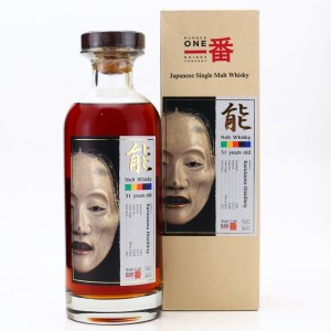 Karuizawa 1981 Noh Single Sherry Cask 31 Year Old #348 / Sweden & Norway