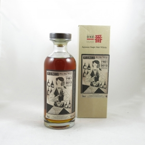 Karuizawa 1981 31 Year Old Single Cask #162 front