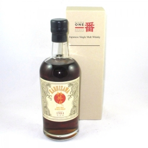Karuizawa 1984 Single Cask #3663 Front