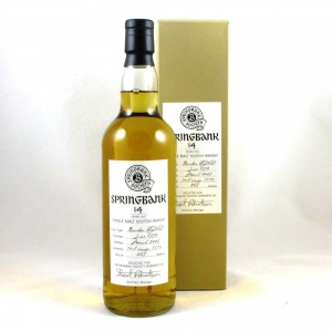 Springbank 1992 Bourbon Cask 14 Year Old Front