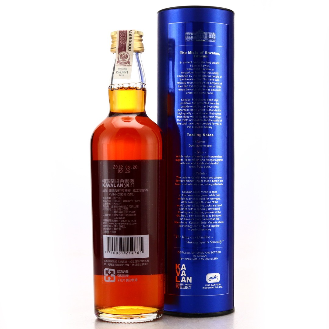 Kavalan Solist Vinho Barrique 19.6cl
