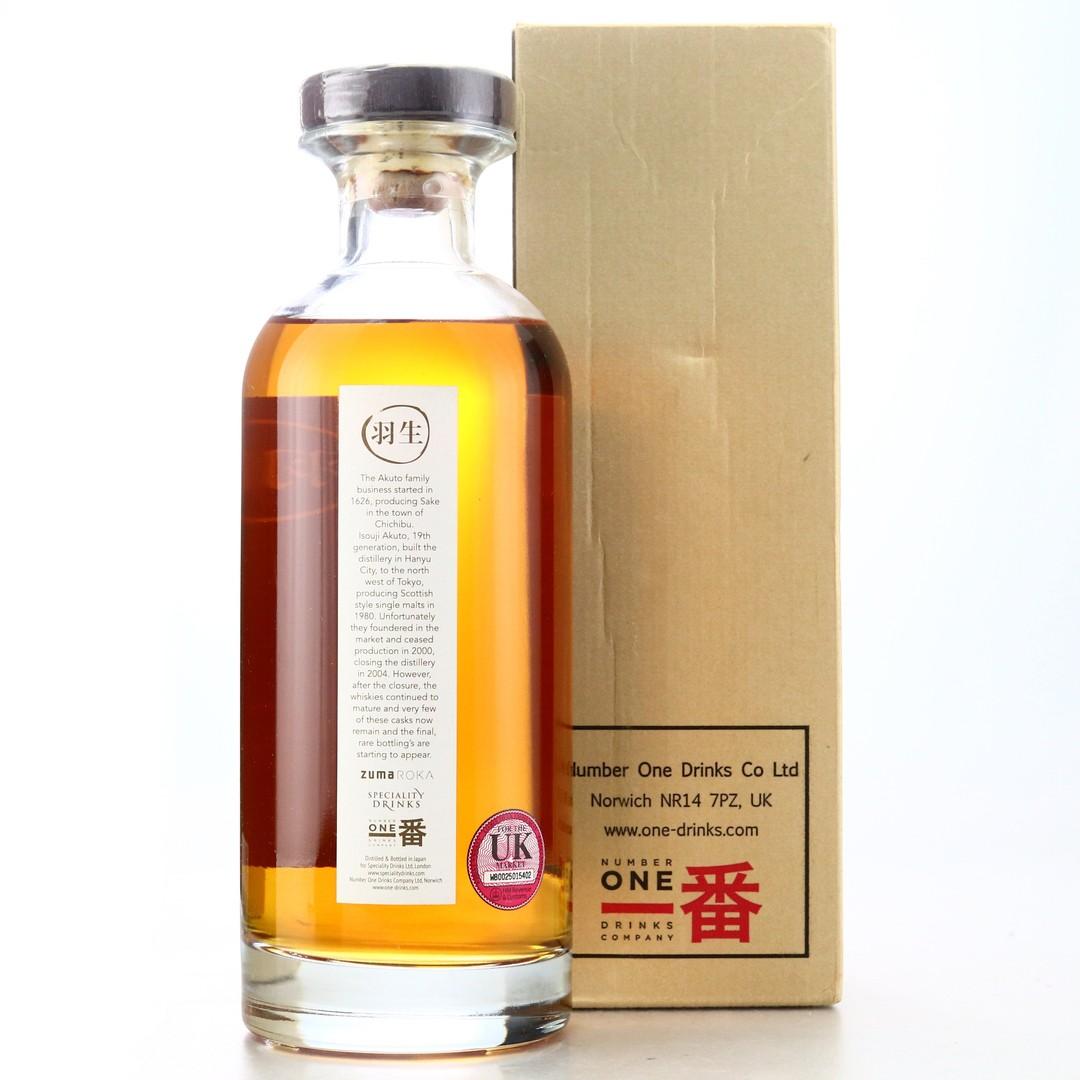 Hanyu 2000 Single Cask #919 / Zuma Roka