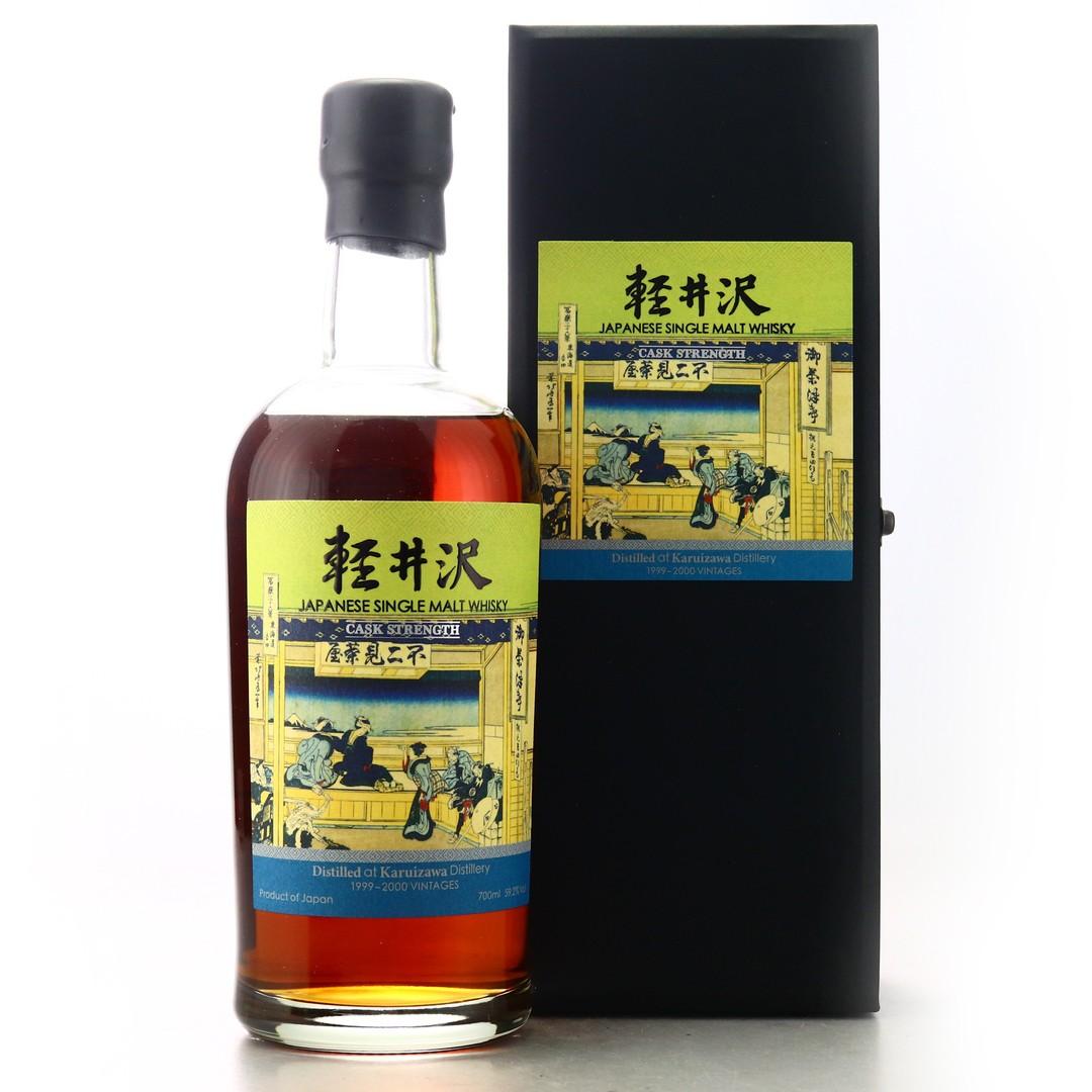 Karuizawa 1999-2000 Cask Strength 8th Edition