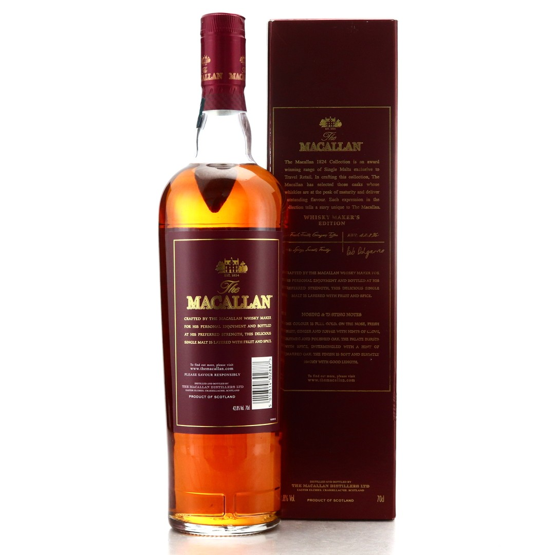 Macallan Whisky Maker's Edition 1930s Propeller Plane / Nick Veasey Classic Travel