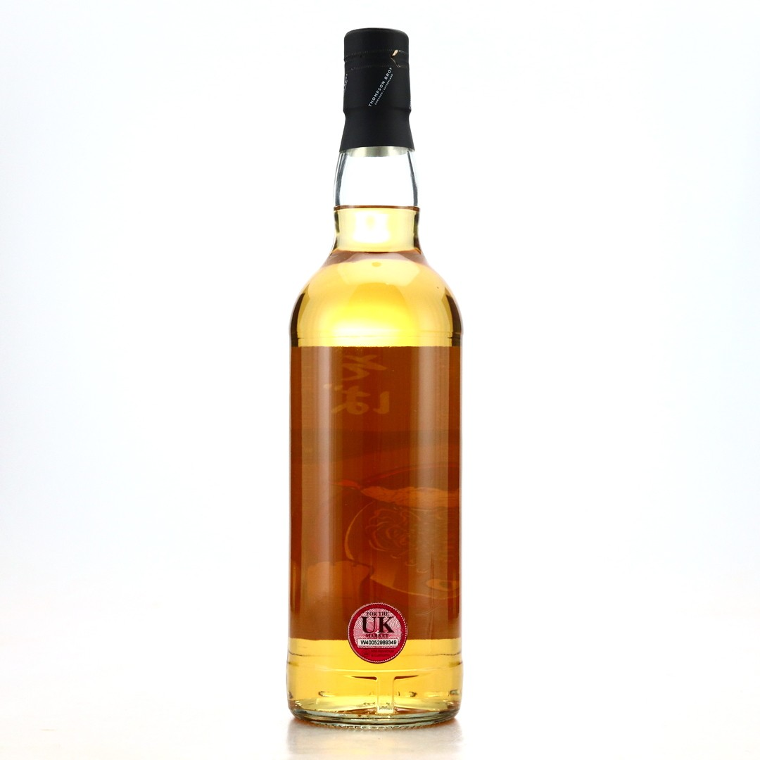 Glen Moray 2007 Thompson Brothers 13 Year Old