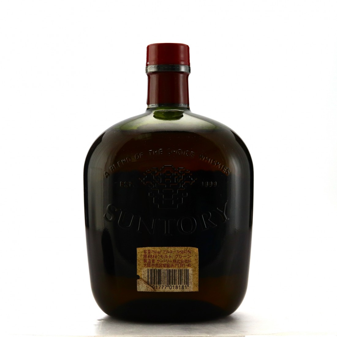 Suntory Old Whisky Year of the Rooster
