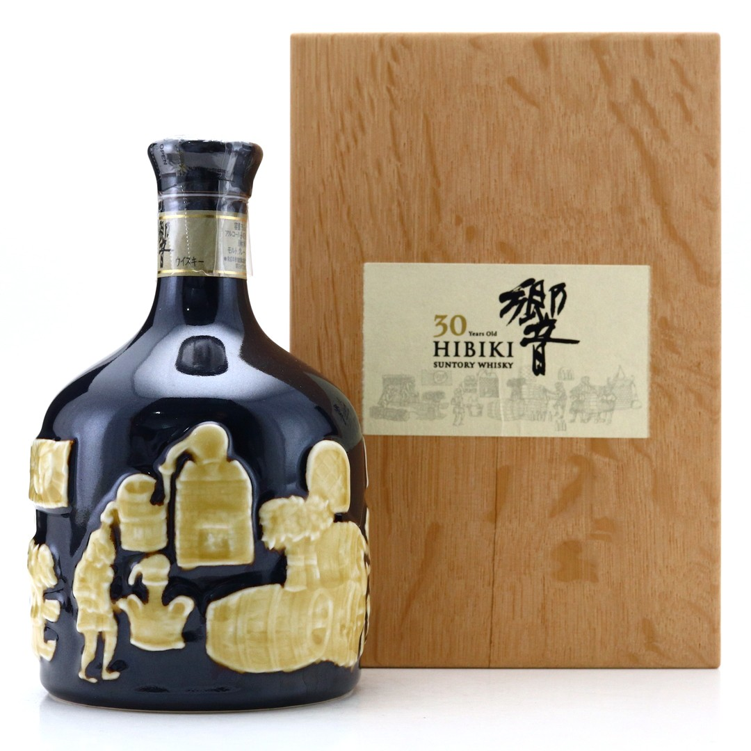 Hibiki 30 Year Old Aritayaki Limited Edition Decanter