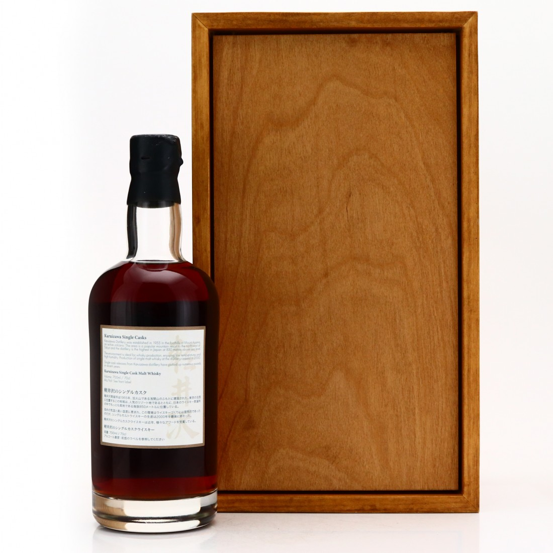 Karuizawa 1975 Single Sherry Cask 40 Year Old #6890