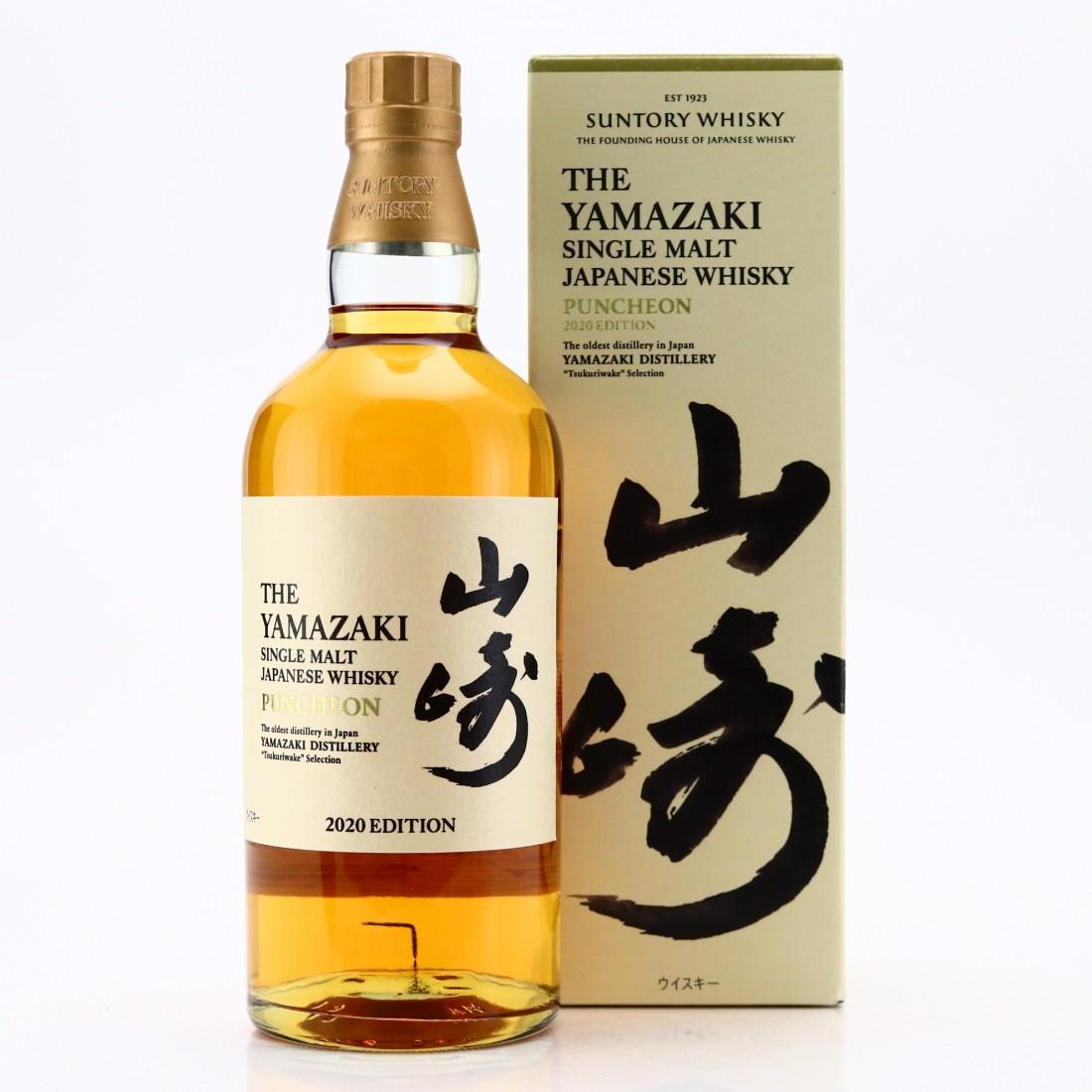 Yamazaki Puncheon 2020 Edition