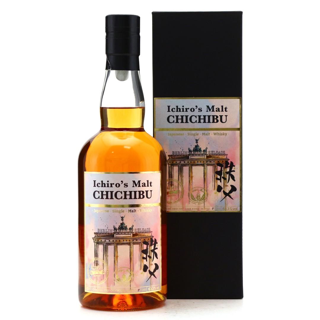 Chichibu 2012 Single Cask #2006 / Kirsch Whisky Berlin Release