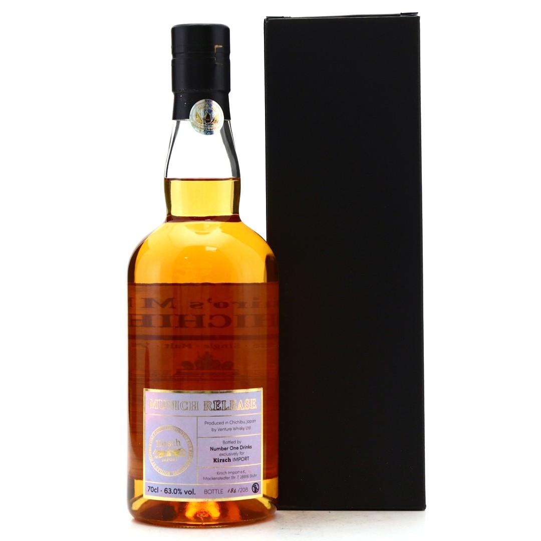 Chichibu 2014 Single Cask #3201 / Kirsch Whisky Munich Release
