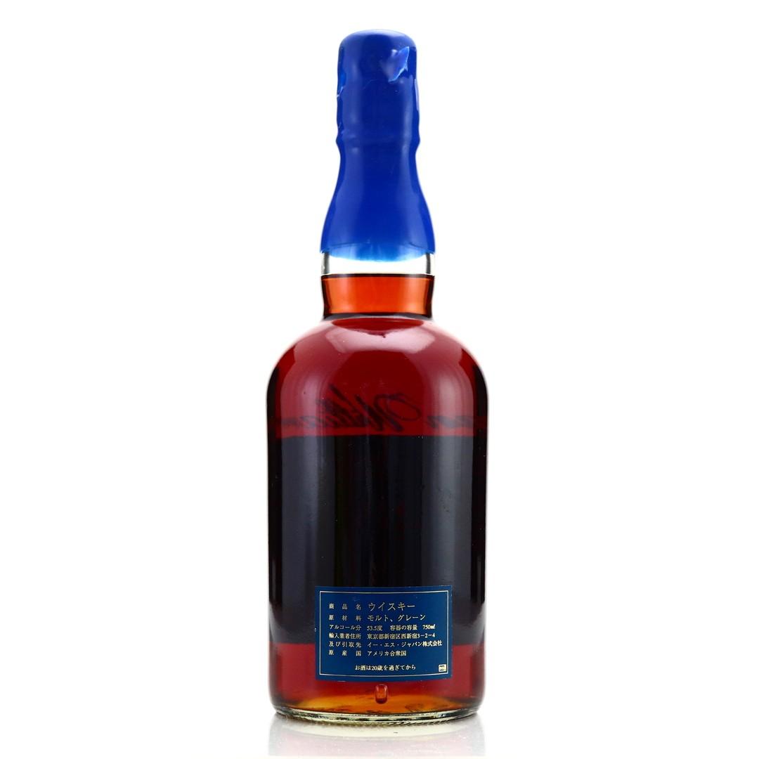 Evan Williams 23 Year Old Kentucky Straight Bourbon 1993
