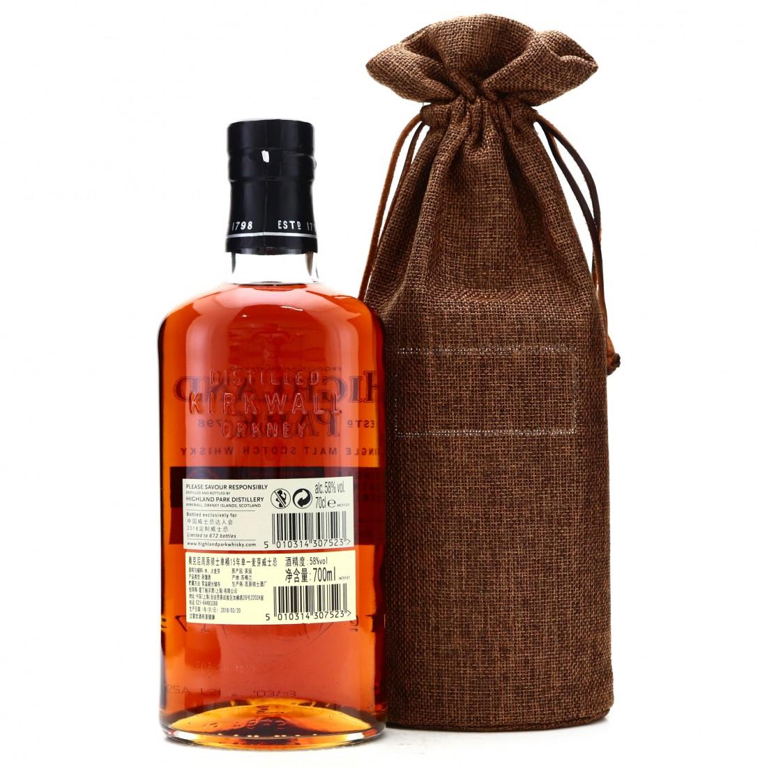 Highland Park 2003 Single Cask 15 Year Old #1305 / China Whisky Association