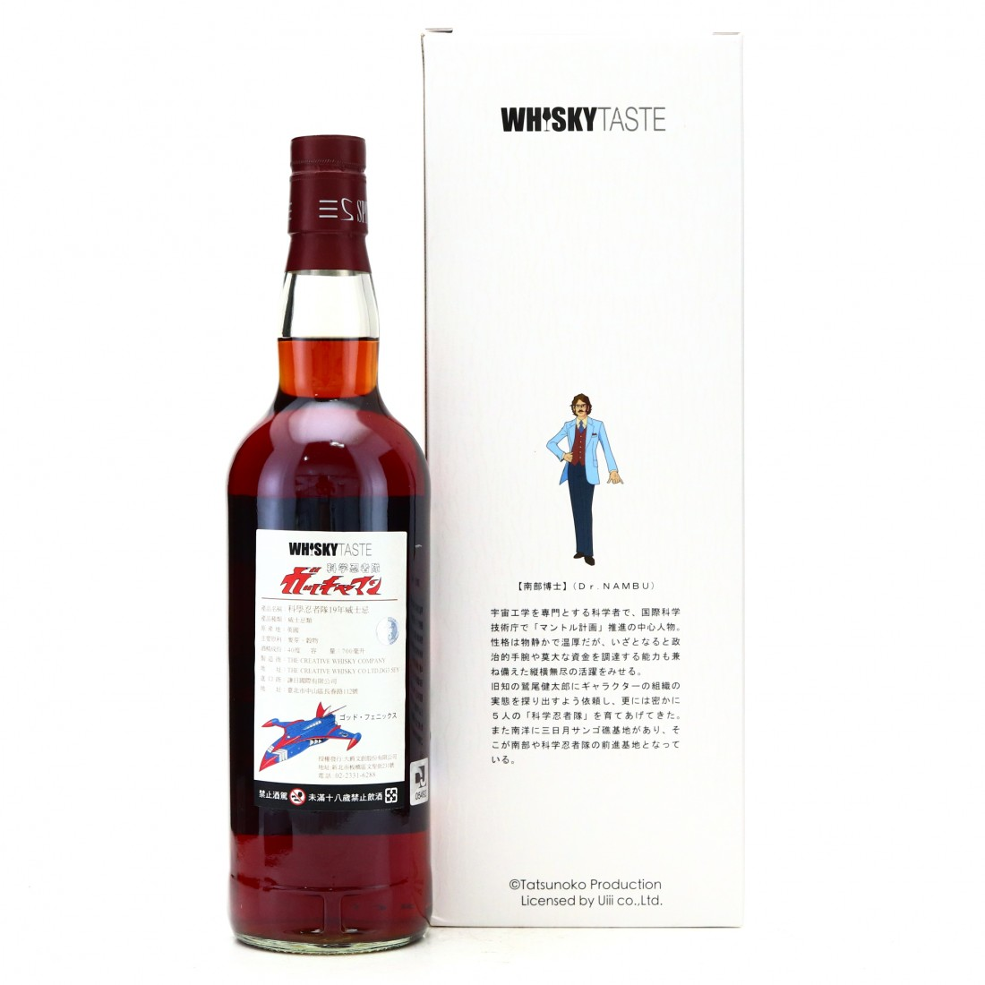 Whisky Taste 19 Year Old Sherry Butts Blend