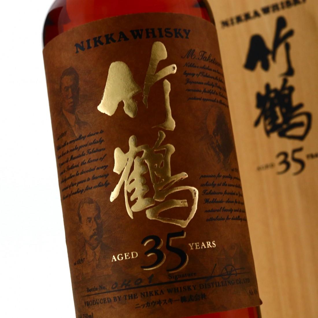 Nikka Taketsuru 35 Year Old
