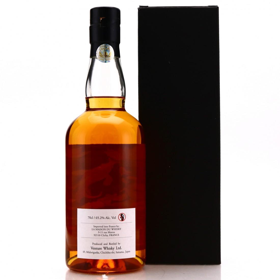 Chichibu 2014 Single Bourbon Cask #3531 / LMDW