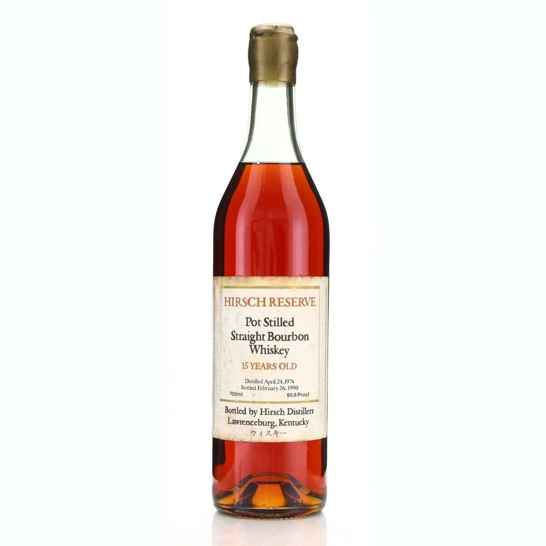 A.H. Hirsch Reserve 1974 15 Year Old / 1st Release
