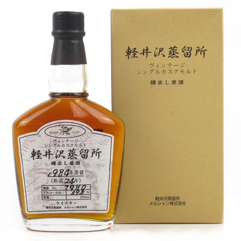 Karuizawa 1984 Single Cask 24 Year Old #7980 / Distillery Exclusive 25cl