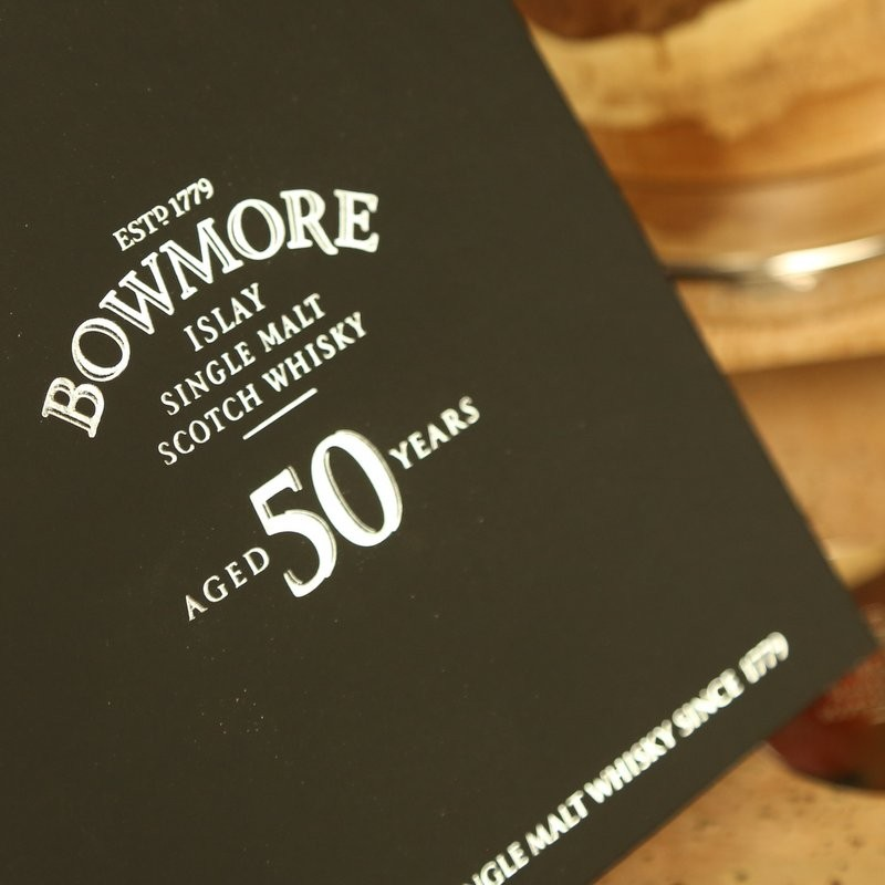 Bowmore 1961 50 Year Old 75cl / US Import