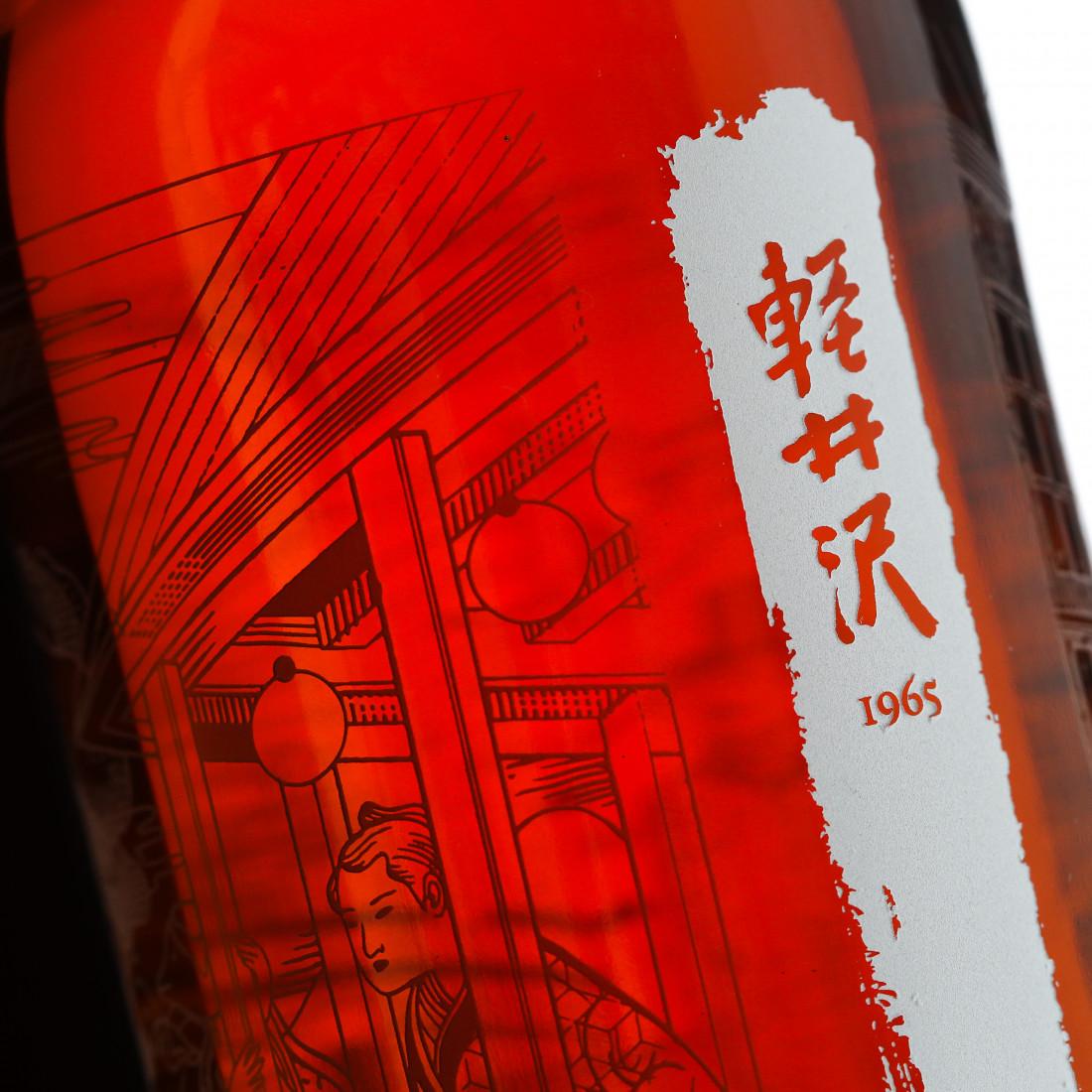 Karuizawa 1965 Japonisme Edition / LMDW 60th Anniversary