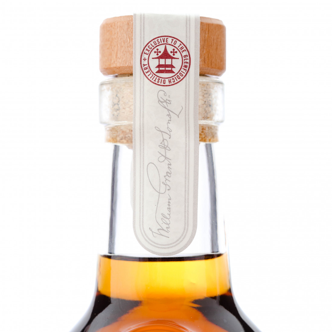 Glenfiddich Spirit of Speyside Distillery Edition 2020 / Bottle #001