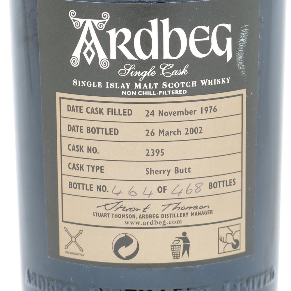 Ardbeg 1976 Single Cask #2395 Exclusive for Japan Label