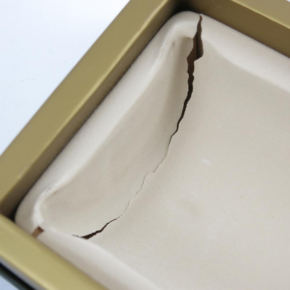 Ardbeg Kildalton 2014 damaged box