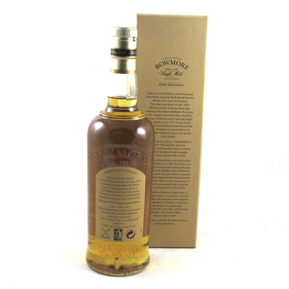 Bowmore 1989 16 Year Old Limited Edition Back