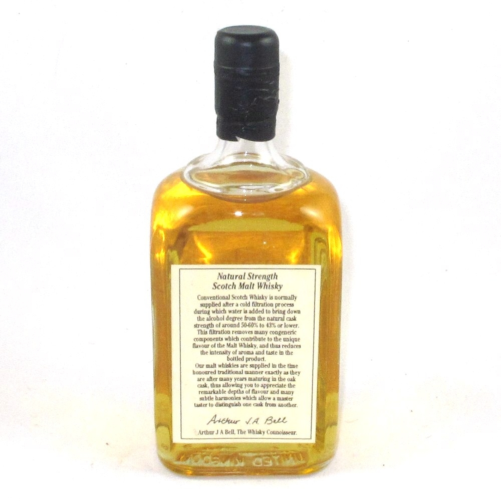 Convalmore 1981 'Whisky Connoisseur' 14 year old Back