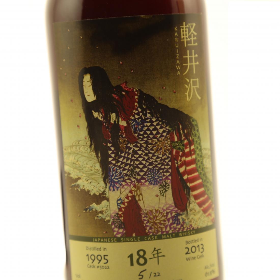 Karuizawa 1995 Single Cask 18 Year Old #5022 / Ghost Series #2 - Only 22 Bottles