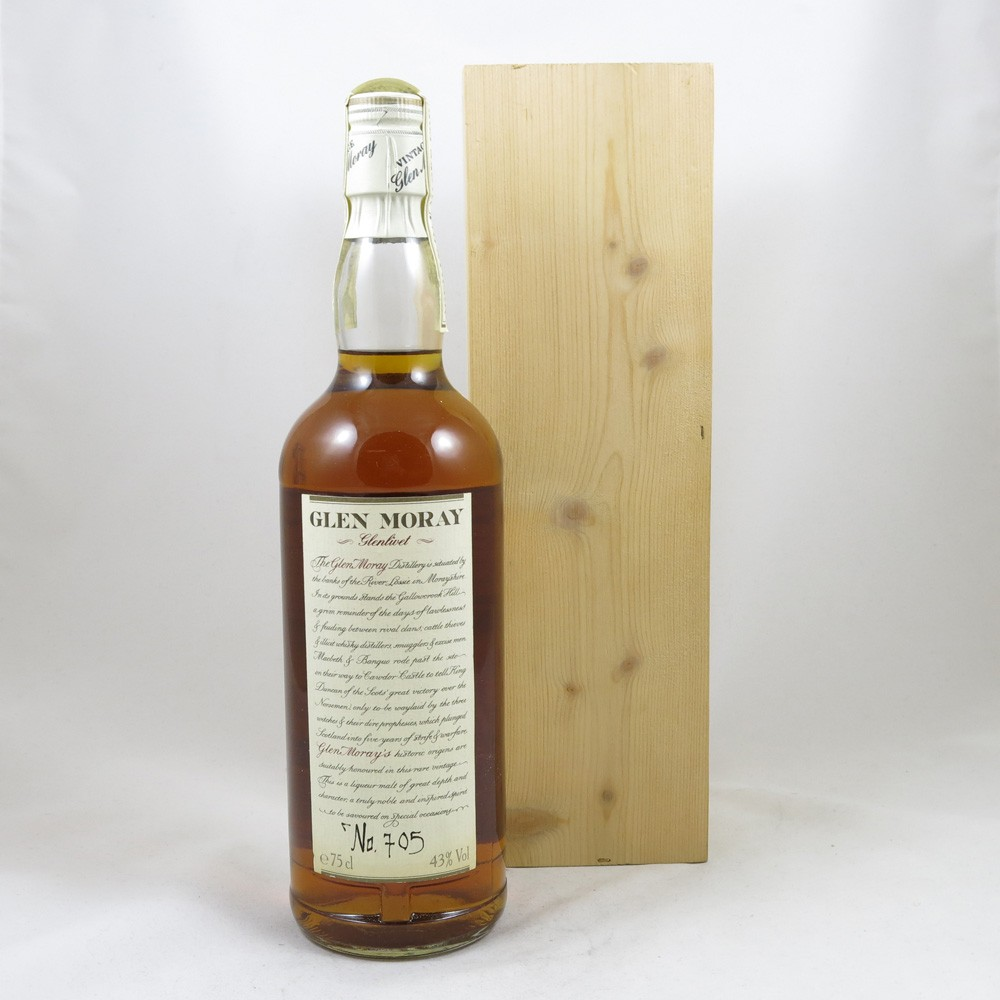 Glen Moray 1960 26 Year Old Back