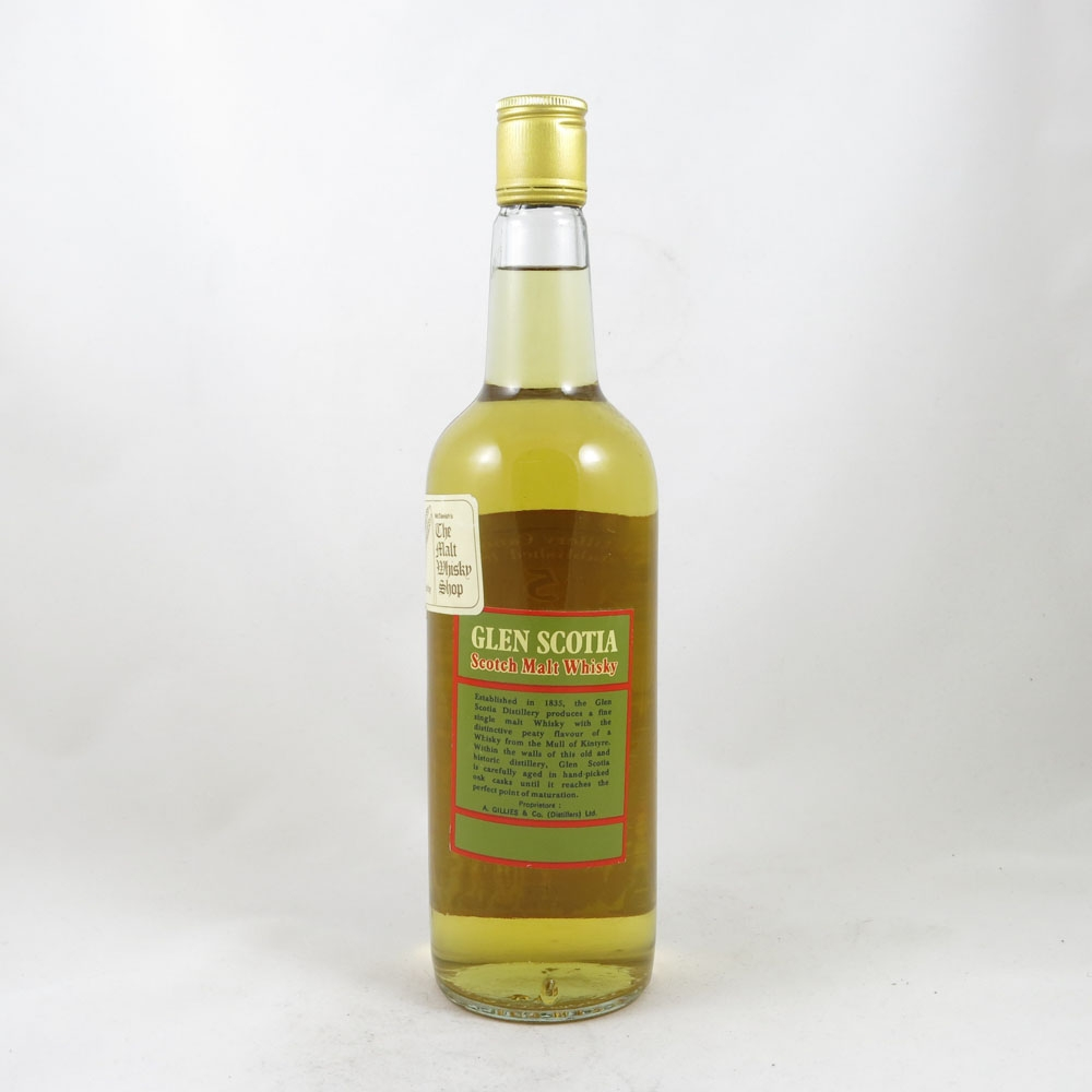 Glen Scotia 5 Year Old 1970s back