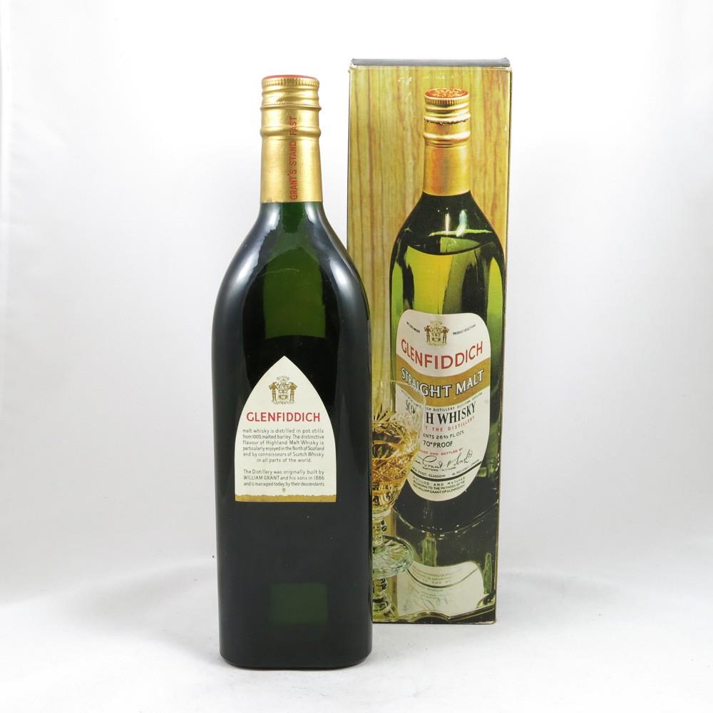 Glenfiddich Straight Malt 8 Year Old (NIAFF Bottle) 1960s back
