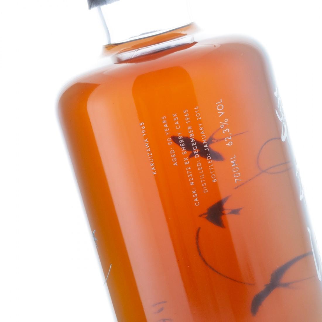 Karuizawa 1965 Wealth Solutions 50 Year Old #2372 / Haiku - One of 24 bottles