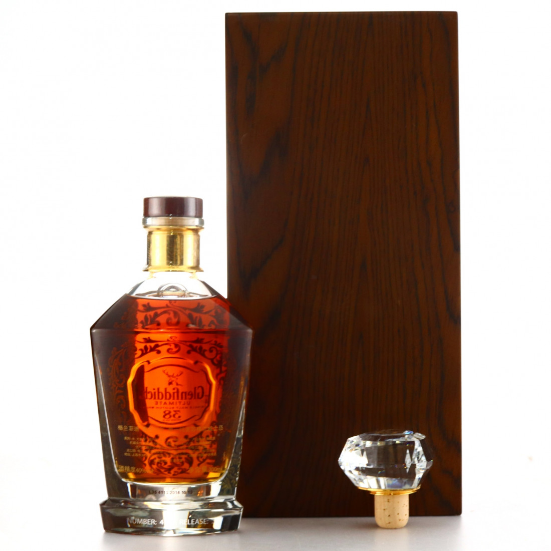 Glenfiddich Ultimate 38 Year Old