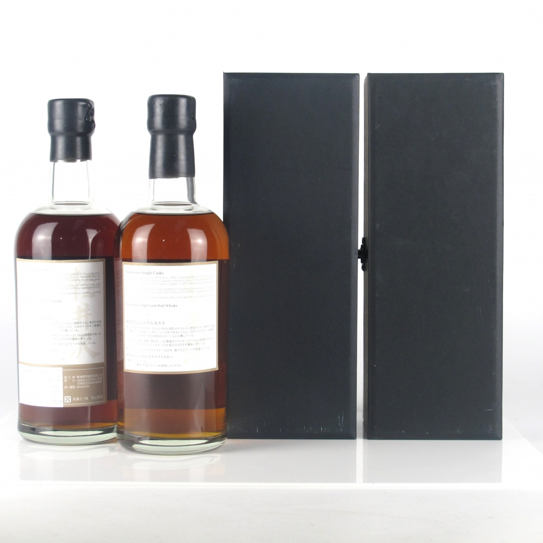 Karuizawa 1994 Single Cask #4019 & 1995 Single Cask #7891 / Geisha Label 2 x 70cl