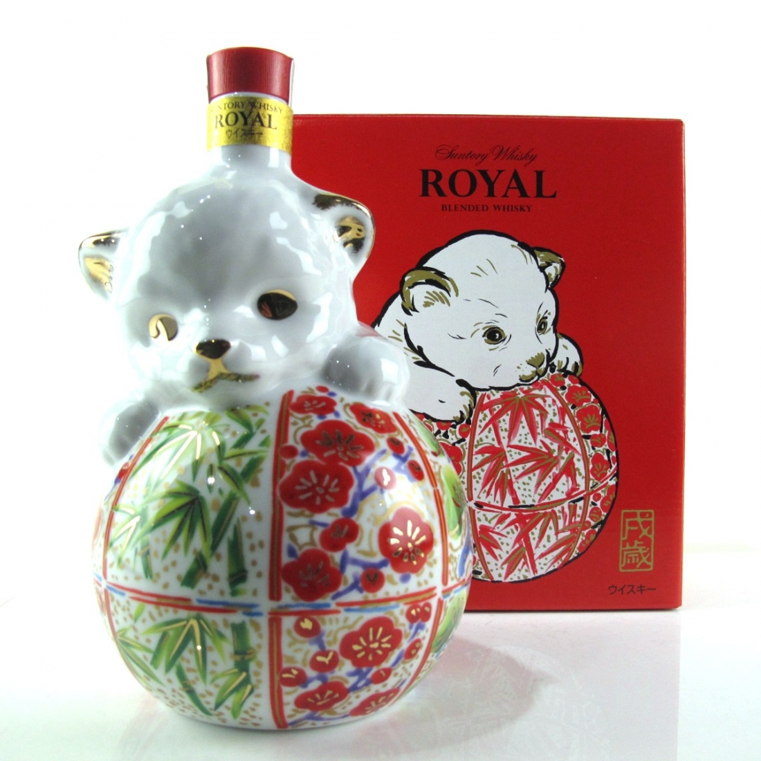 Suntory Royal / Year of the Dog Decanter