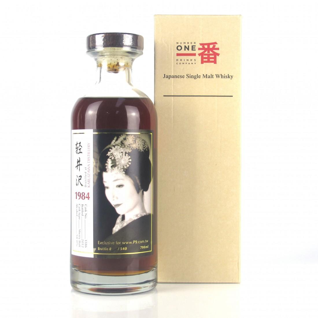 Karuizawa 1984 Single Cask #3186 /Geisha Label for P9.COM