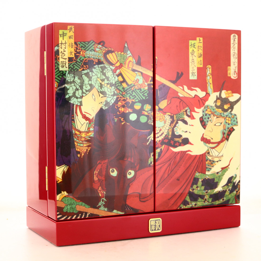 Karuizawa 1981 Battle of Kawanakajima 35 Year Old 2 x 70cl / Casks #7922 & #226