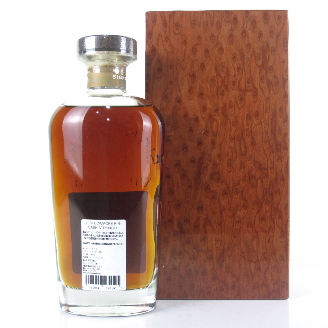 Bowmore 1970 Signatory Vintage 35 Year Old / Cask Strength