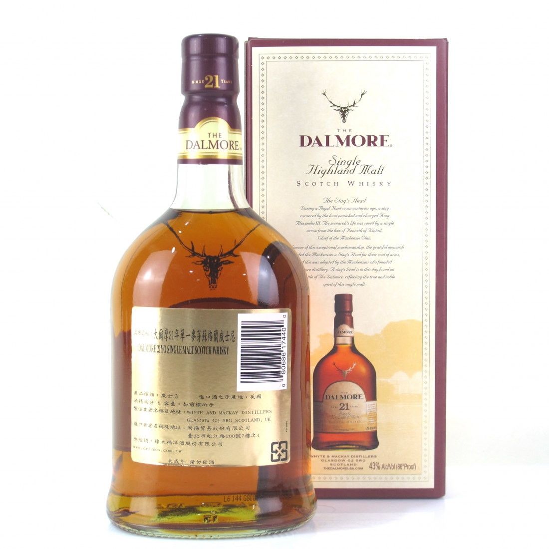 Dalmore 21 Year Old 75cl / Taiwan Import