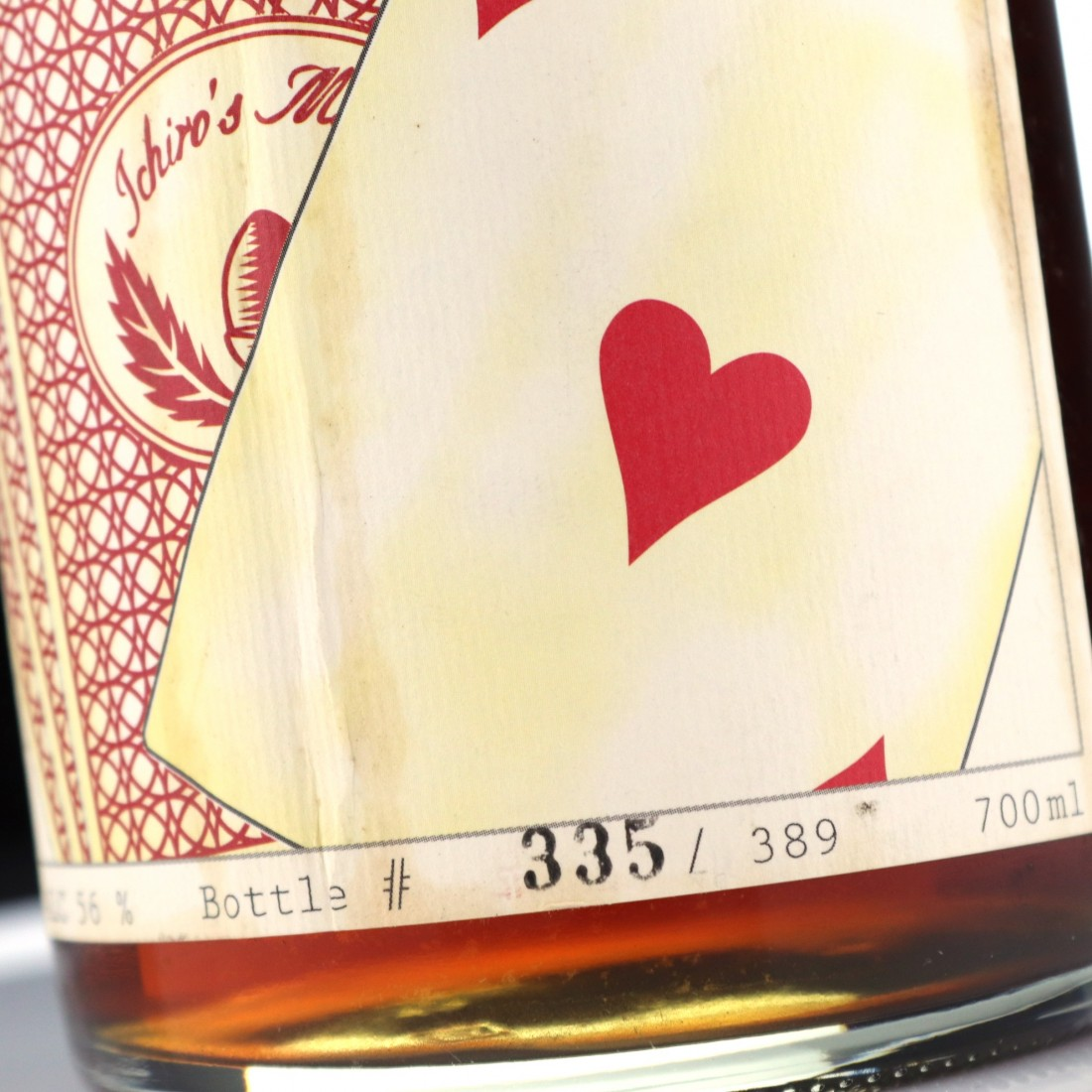 Hanyu 1985 Ichiro's Malt 'Card' #9004 / Ace of Hearts