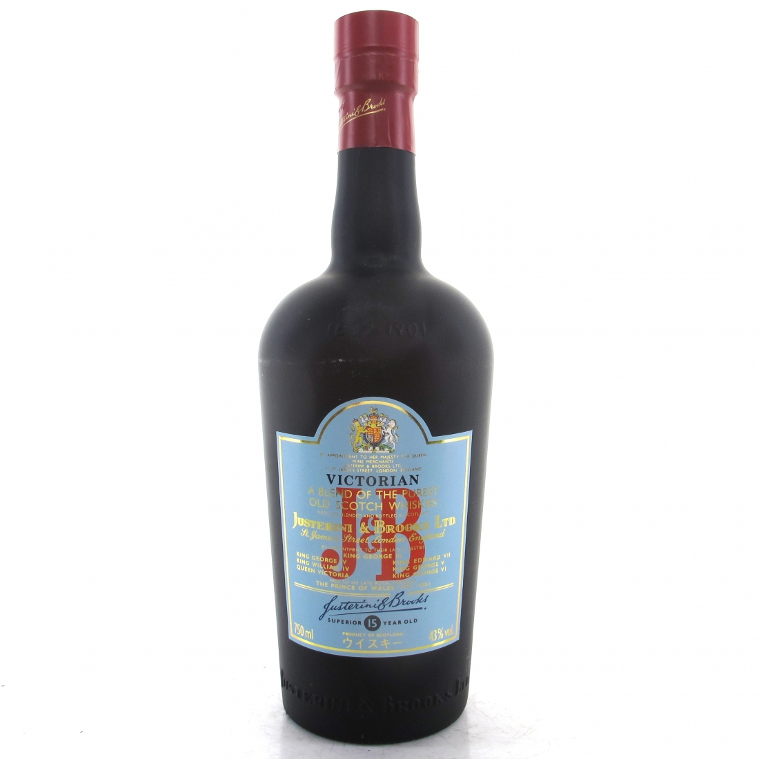 J&B Victorian 15 Year Old 75cl / Japanese Import