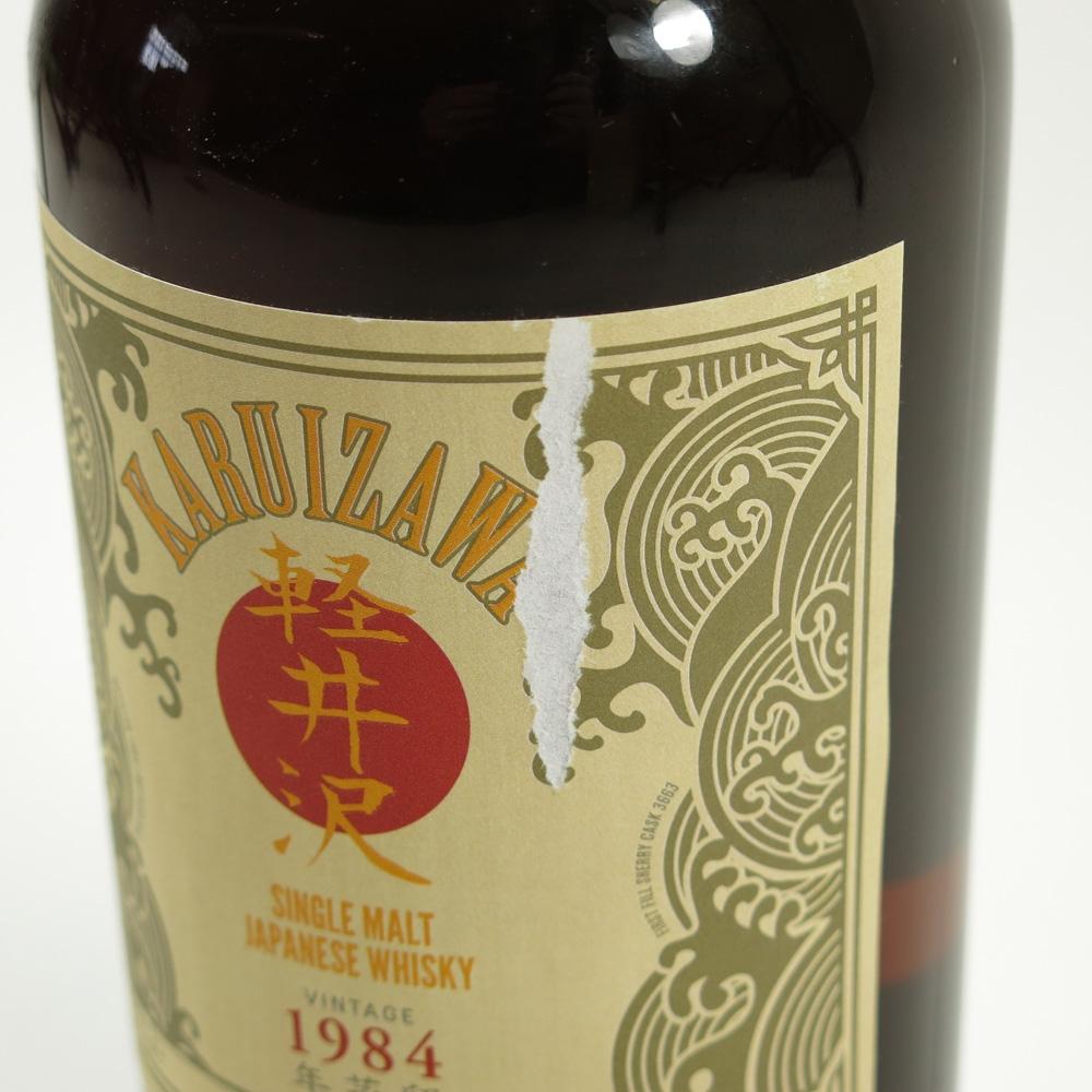 Karuizawa 1984 Single Cask #3663 Label