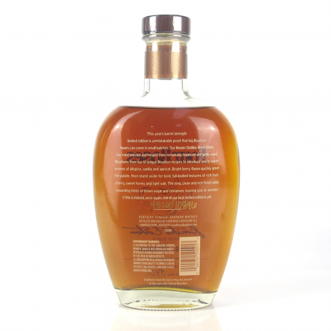 Four Roses Small Batch Limited Edition 2017 Release 75cl